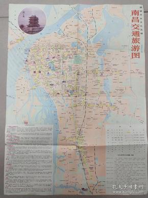 南昌远郊交通旅游图   1987年