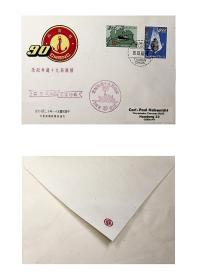 120台湾邮票纪82招商局九十周年纪念邮票首日封 台北英文首日戳和纪念戳