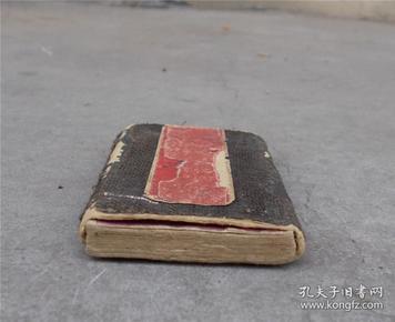 民国十四年折子装小账本,  1册,  很漂亮!