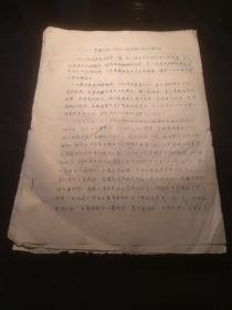 预旺公社1974年农机工作安排意见