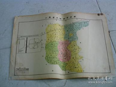 山东省武城县学区图