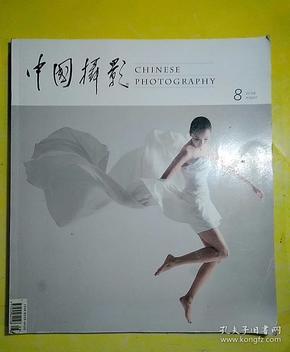 中国摄影2012 8
