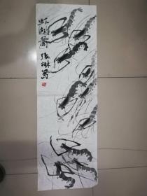 [3455张琳虾一幅