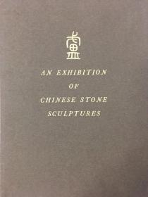 《卢芹斋1940年中国石刻雕塑展》1940年出版,收录中国古代石雕35件。书角有轻微磨损