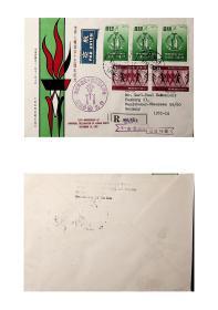 128台湾邮票纪89世界人权宣言十五周年纪念邮票首日实寄封 合计贴票5枚台北航挂寄德国