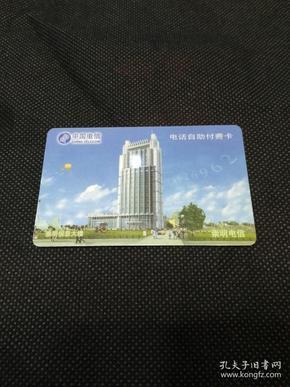 崇明电信卡:崇明信息大楼