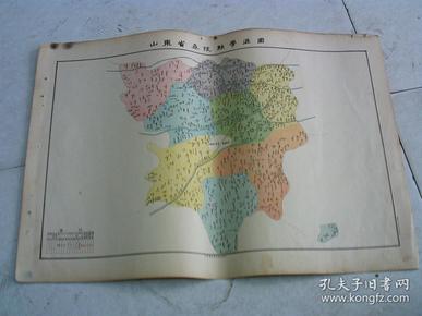 山东省桑*县学区图