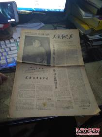 鍒涘垔鍙凤細浜哄ぇ绾㈠崼鍏�1967骞寸1鍙�