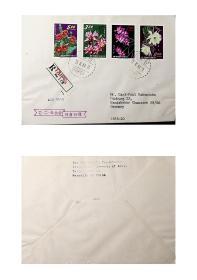 132台湾邮票特专29花卉邮票53年版首日实寄封 台北航挂寄德国