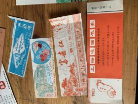 3135:庆祝国庆锣鼓喧天 储蓄卡片,上海漫画展览 雁荡山 富春江 瑶琳仙境 莫干山 等 参观券 门票9张