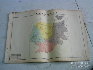 山东省青城县学区图