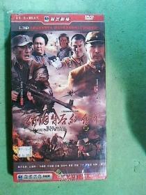 电视剧光盘  硝烟背后的战争(唐国强)