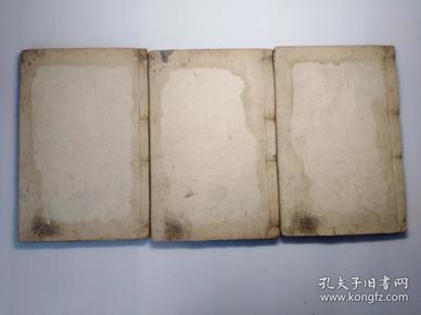 26明版字汇/三册!