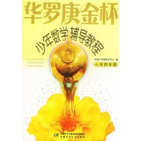 北京2008年奥运会吉祥物电话卡珍藏集