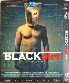 勒索(2018)印度 犯罪/喜剧 3G-A-BD4112 DVD-9