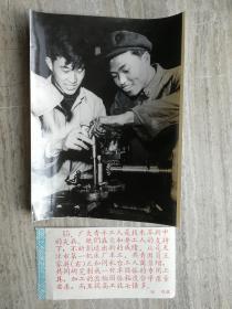 老照片《天津市第一机床厂车工--王家英》研制专用工具。1960年