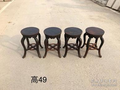 清代榉木 四腿圆凳 全品一套 包浆浑厚 尺寸高49cm