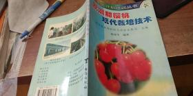 欧洲甜樱桃绿色果品生产栽培技术