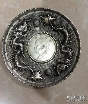 白铜盘子 白铜双龙笔洗盘 文房雅玩