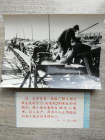 老照片《天津市第一面粉厂职工--研制小麦运输机》1960年