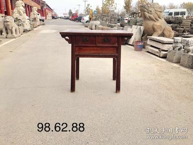 清代楸木 迎门桌 全品 木纹清晰 牢固无修 尺寸98/62/88cm