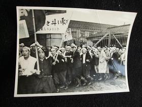 1953年日本工人抗议示威要求涨工资照片一组一张3,新华通讯社,原袋子,原说明。 长边10厘米