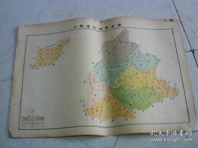 山东省冠县学区图