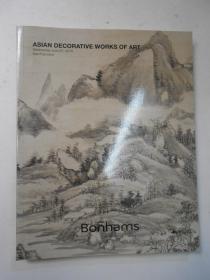 Bonhams 邦瀚斯2018 ASIAN DECORATIVE WORKS OF ART(貨號8)