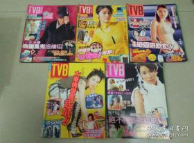 娱乐杂志《TV B周刊》230、231、233、234、237 五册合售