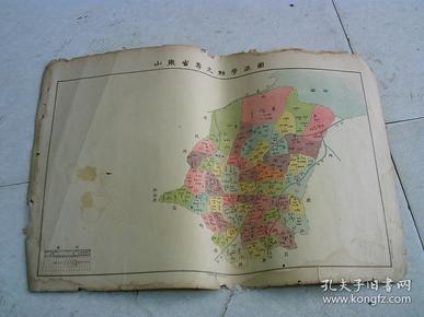 山东省寿光县学区图