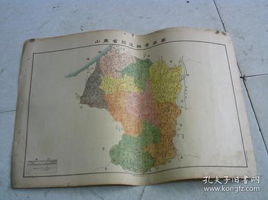 山东省招远县学区图