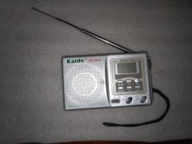Kaide牌9波段 收音机(kk_9)