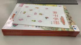 小小牛顿幼儿馆(第三辑,共六册)13、14、15、16、17、18  未开封