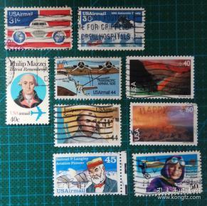 美国邮票-----航空邮票一组(信销票)