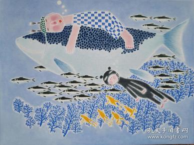 王晟芦《呱呱的童话》HXTX105580