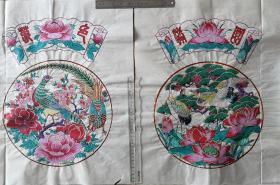 稀见精品!!!清代原版70年代印潍县杨家埠木版年画社出品*春色满园一对*每张53*43cm