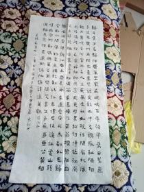 湖南省美术家协会理事、湖南艺术研究所副所长谢惠钧书法(苏东坡词二首)