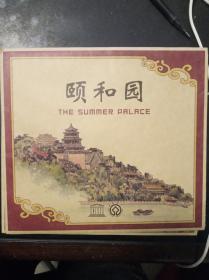北京手绘旅游地图:颐和园