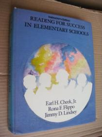 READING FOR SUCCESS IN ELEMENTARY SCHOOLS (Instructor's edition)