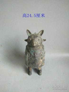 少见战汉时期老青铜瑞兽铜鸟摆件