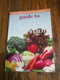 Guide to Good Nutrition (Brockhampton Library)