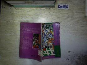 女神的圣斗士:女神的危难卷4 幻影,神秘的双子宫
