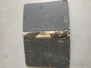微积分学讲义 中华民国8年初版
