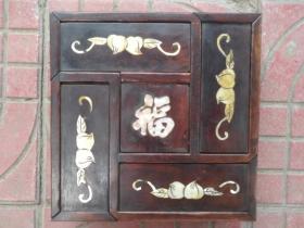 老酸枝木福寿盒 八宝盒 多宝机关盒 木雕器藏品