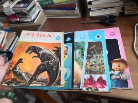 少年科学画报  1980年3、6、9、10、12  共5本合售