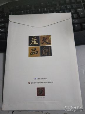 清 马德昭书 虎 【拓片】文创产品X843