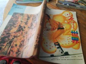 少年世界1991年1-6期