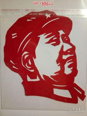 剪纸:毛主席像、军装、帽徽、领章(无托)