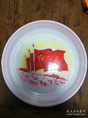 5搪瓷盘:红卫兵(文革)