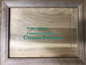 明式家具研究 王世襄毛笔签名编号本,315号 《Wang Shixiang Connoisseurship of Chinese Furniture》樟木盒锦缎封面,书顶三面刷金,精装 两册全,品相好,值得收藏